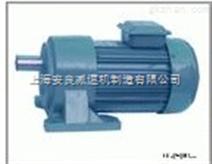 供应小齿轮减速机-GH40减速机-GH50精品减速机价格