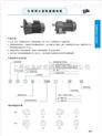 上海热销G系列蜗杆减速机-GV28减速机-GV32减速机价格
