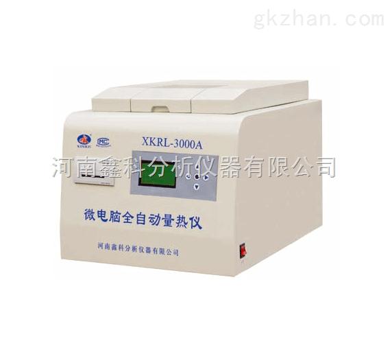 量热仪,汉字量热仪,量热仪价格,量热仪生产厂家