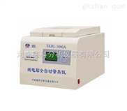 量熱儀,漢字量熱儀,量熱儀價格,量熱儀生產廠家