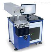 台式紫外激光打标机