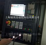 西门子840DSL数控系统报207841维修