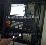 西門子840D龍門銑系統開不了機黑屏維修