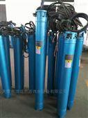 耐高温100度热水地热井用潜水泵