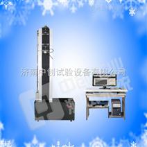 橡胶材料万能试验机,/橡胶材料万能拉力检测设备,橡胶材料万能实验机,/橡胶材料实验室检测机
