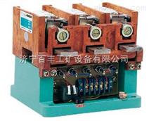 CKJ5-250型低压真空接触器