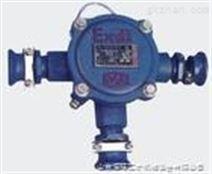 BHD2-400/660-3T矿用隔爆型电缆接线盒zui新价格