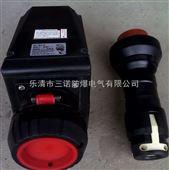 3芯防爆防腐插头插座 1P+N+PE黑色塑料防爆连接器