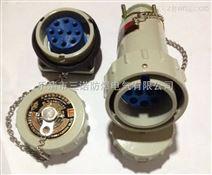 10芯无火花插头插座 15A多芯防爆连接器