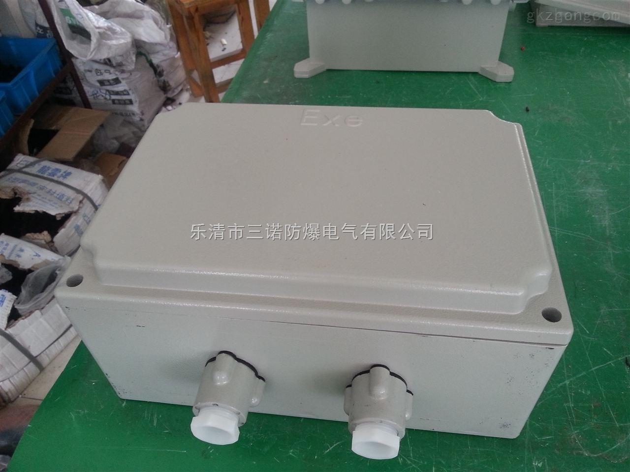 冰箱防爆接线端子箱 化工常规电压BJX接线箱 多功能防暴接线箱 三诺BJX防爆箱