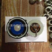 山东东营800A防爆插头插座 大电流800A防爆连接器