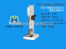 上海拉力试验机,测试纽扣的试验机市场价位