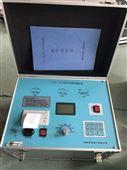 SDJS-198高压介质损耗测试仪