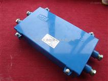 JHHG矿用线缆接线盒 矿用光缆接线盒