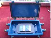 JHH-2光缆接线盒