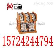 真空交流接触器- CKJ5-250A/1140V