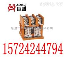 CKJ5-250/1140真空接触器 矿用交流接触器
