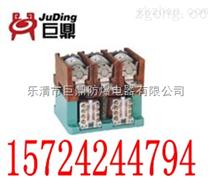 CKJ5-400/1140V真空接触器(批发)