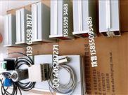旋转设备小机转速仪mcs-2、sqsd-3、mcs-11、csy-11