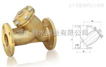 利水黄铜法兰过滤器GL-16T