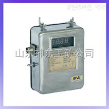 礦用負壓傳感器,遼寧礦用負壓傳感器,四川礦用負壓傳感器,優質的礦用負壓傳感器