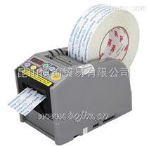 日本YAESU胶带切割机 原装进口日本胶带切割机ZCUT-9