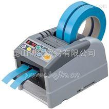 日本胶带切割机 日本优质素YAESU胶带切割机ZCUT-9GR