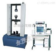 优质人造板万能试验机促销价格 板材抗弯曲试验机参数