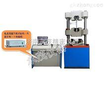 供应微机控制电液伺服液压万能试验机  工字钢延展性试验机