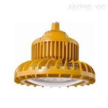 RFBL155防爆高效节能LED灯
