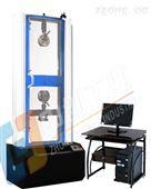 钢板拉伸试验机、钢板拉伸强度试验机报价、销售钢板抗拉强度试验机