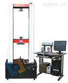 100kN电脑控制弹簧压力试验机、弹簧拉压试验机价格