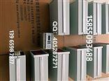 MSC-2B、MCS-2A、MSC-2A智能转速监测保护仪