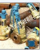 UDG型电极式水位传感器