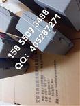 CH挂壁式振动监测仪智能可调C HK-04T、VIB-15C、TM-B-3Z