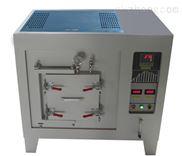 径向型双金属温度计、离子活度计PXS-215、热处理炉底板、便携式气体压力源QC9006X