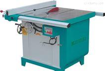 油压切管机/金属切割机/下料机/金属圆锯机