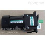 供应成钢STS齿轮微型减速电机(感应/可逆/调速/刹车)齿轮减速机