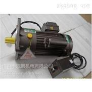 佛山陈鹏供应优质中国台湾品牌小型齿轮减速马达6瓦-3700瓦,品质保证!