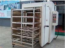 工业烘箱|工业烘箱生产厂家|推车烘箱