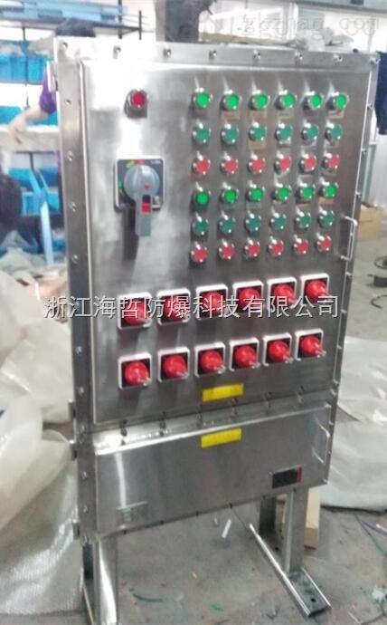 304不锈钢防爆配电箱柜,IIBT4防爆配电柜厂家