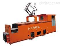 7吨架线式电机车生产商