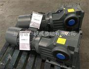KAF97螺旋锥齿轮减速机 选择诺广就是选择安心