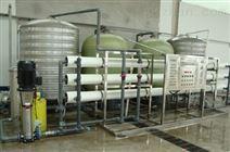 酒水行业用纯净水设备