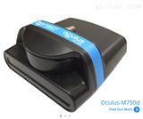 M1200dOculus双频多波束识别探测声呐