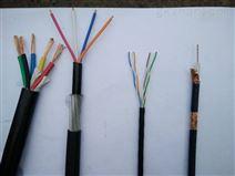HYVP-10*2*0.8屏蔽通信电缆
