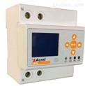AAFD-16L-故障電弧探測器