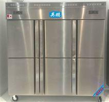 不锈钢恒温恒湿柜1600升