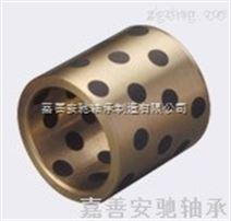 石墨铜套 固体镶嵌铜套 自润滑轴承 轴承铜套