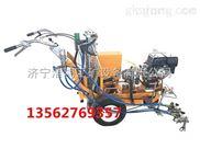 道路划线机 冷喷标线机 固瑞克引进德国技术生产
